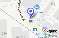 Схема проезда до компании ПТФ ТРОЯ в Москве