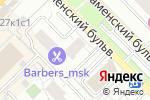 Схема проезда до компании Адвокатское бюро Солодихина А.Ю. в Москве