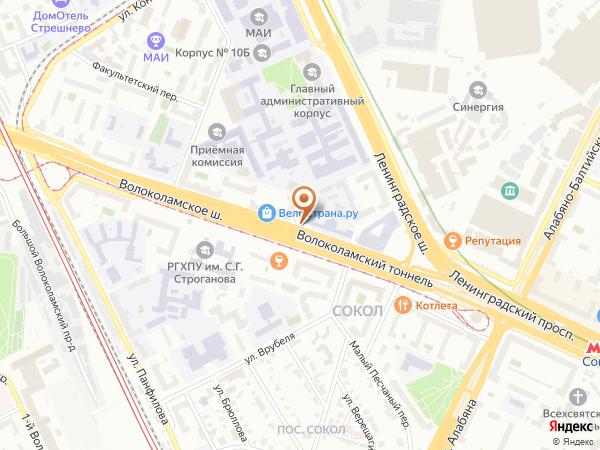 Остановка Гидропроект в Москве