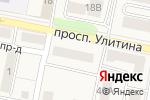 Схема проезда до компании Кристина в Первомайском