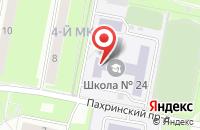 Схема проезда до компании Средняя общеобразовательная школа №24 в Подольске