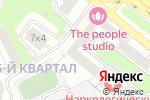 Схема проезда до компании Адвокатский кабинет Штогрина С.Д. в Москве
