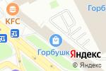 Схема проезда до компании IncStore в Москве