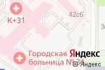 Схема проезда до компании Флебологический центр отделения платных услуг КДЦ в Москве