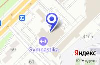 Схема проезда до компании БУРОВАЯ ФИРМА КВАРТМОНТАЖСТРОЙ в Москве