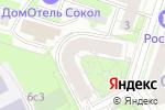 Схема проезда до компании Коммерсантъ в Москве