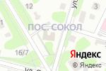 Схема проезда до компании Косметик-центр в Москве