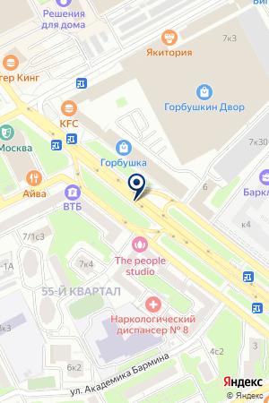 МАГАЗИН БЫТОВОЙ ТЕХНИКИ ЭЛЕКТРОФЛОТ на карте Москвы