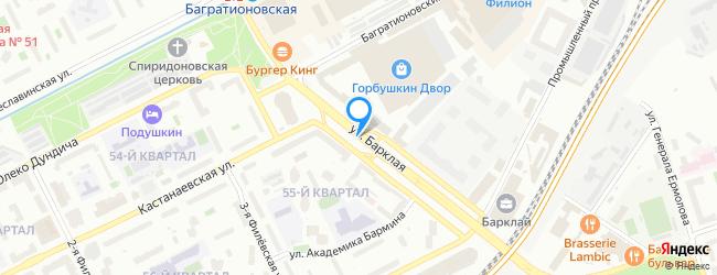 улица Барклая