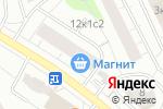 Схема проезда до компании Центр физкультуры и спорта в Москве