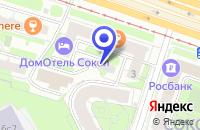 Схема проезда до компании ТФ ИНГВАР в Москве