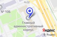 Схема проезда до компании КБ СТАРК-БАНК в Волоколамске