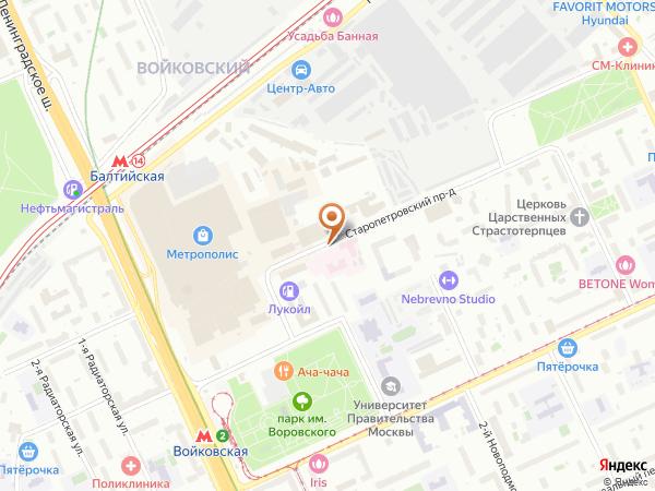 Остановка Онкологический диспансер в Москве
