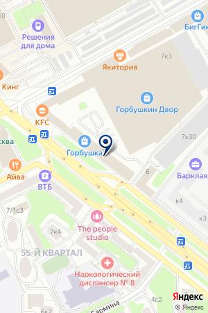 МАГАЗИН БЫТОВОЙ ТЕХНИКИ АТЕНАР на карте Москвы