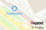 Схема проезда до компании Четыре глаза в Москве