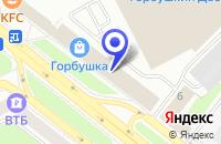 Схема проезда до компании КОМПЬЮТЕРНЫЙ МАГАЗИН ГЛОБАЛТЕК в Москве