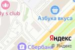 Схема проезда до компании Милорд в Москве