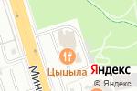 Схема проезда до компании QIWI в Москве