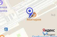 Схема проезда до компании ТФ ФИРМА ИМЛАЙТ в Москве