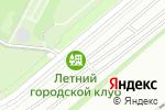 Схема проезда до компании Парк победы в Москве