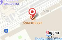 Схема проезда до компании Клевер Эд в Москве