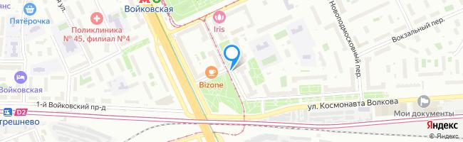 переулок Новоподмосковный 1-й