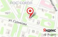 Схема проезда до компании Торгальянс в Москве