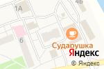 Схема проезда до компании It-express master в Москве