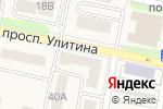 Схема проезда до компании Лотос в Первомайском