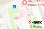 Схема проезда до компании Московская городская онкологическая больница №62 в Москве