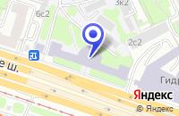 Схема проезда до компании ЦЕНТР КОНСАЛТИНГА И РЕШЕНИЙ АРГУМЕНТ в Москве