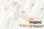 Схема проезда до компании КБ Геобанк в Некрасовском