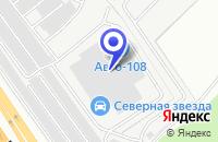 Схема проезда до компании ПКФ ROLLENCOM в Москве