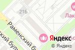 Схема проезда до компании Пекарня на Мичуринском проспекте в Москве