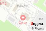Схема проезда до компании Фирма ОРИС в Москве