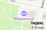 Схема проезда до компании Юбилейный в Первомайском