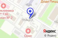 Схема проезда до компании СТО ПАРАД-ПРОФИ в Москве