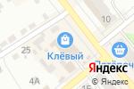 Схема проезда до компании Магазин нижнего белья в Щёкино