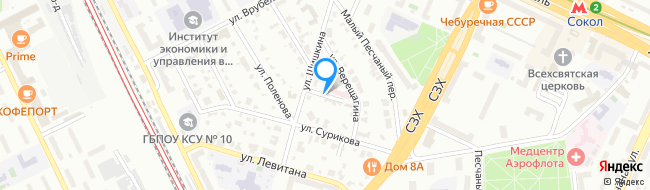 улица Крамского