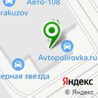 Местоположение компании РОТОРУС