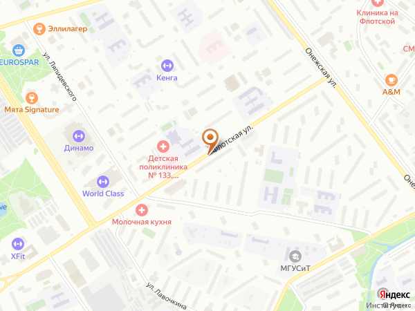 Остановка Школа № 648 в Москве