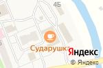 Схема проезда до компании Сударушка в Москве