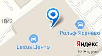 Компания Тойота Центр Ясенево на карте