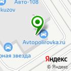 Местоположение компании KEMPER