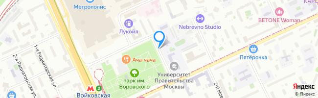переулок Новоподмосковный 4-й