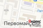 Схема проезда до компании Добрый в Первомайском