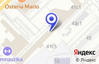 Схема проезда до компании БУРОВАЯ КОМПАНИЯ БУРГАЗ в Москве