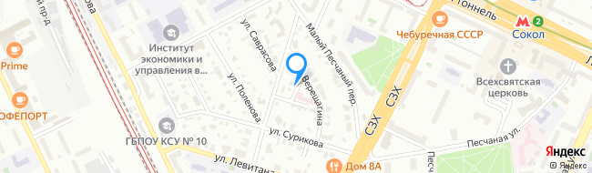 улица Серова