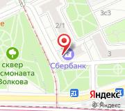 Управа Войковского района
