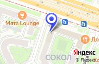 Схема проезда до компании Ф ВНИИСТРОМСЫРЬЕ в Москве